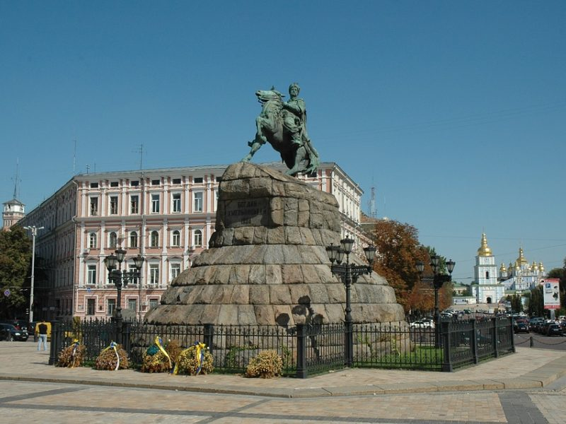 Онлайн гід містом Київ: куди піти та що подивитися