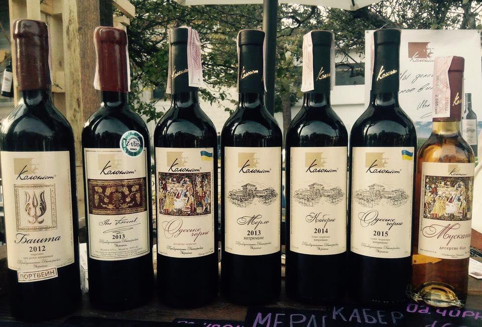 Колонист авторское вино украины