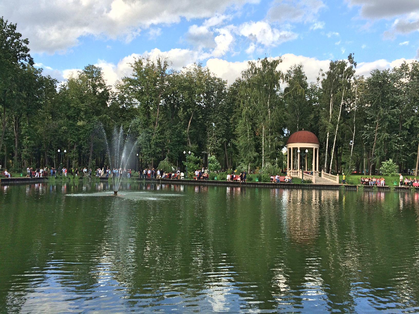 Парк Горького Харків