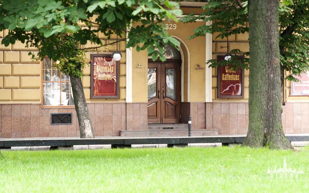 Венская кофейня