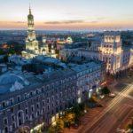 Харьков: как добраться, где остановиться, что посмотреть