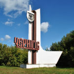 Chernihiv: how to get there, where to stay, what to see