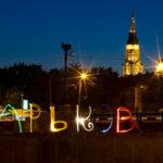 Харків: як дістатися, де зупинитися, що подивитися
