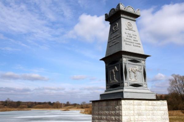 Памятник мамонту