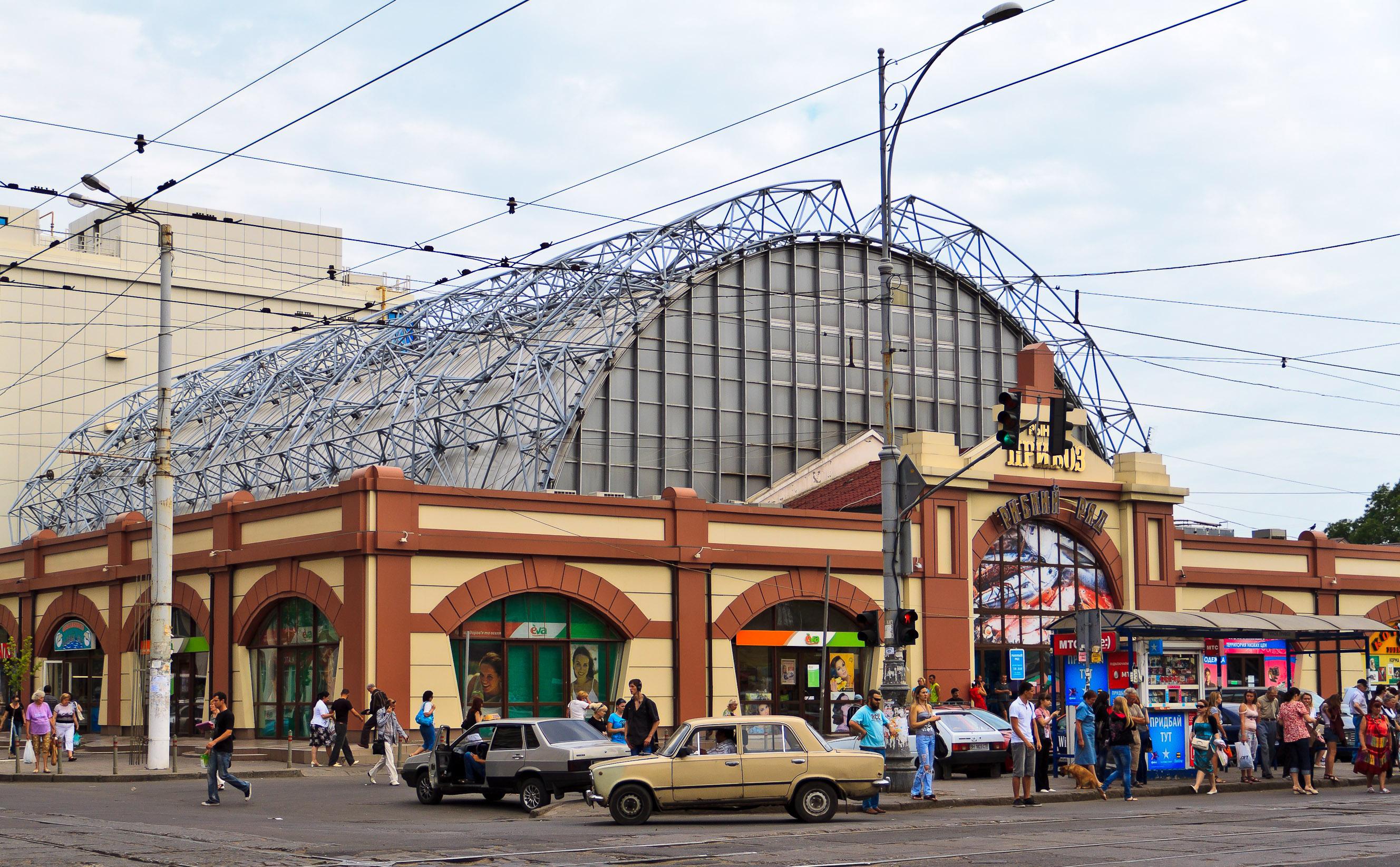Історія Одеського Привозу