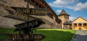 Замок Любарта: история главной достопримечательности Луцка