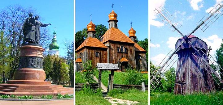 pereyaslav-large01.jpg