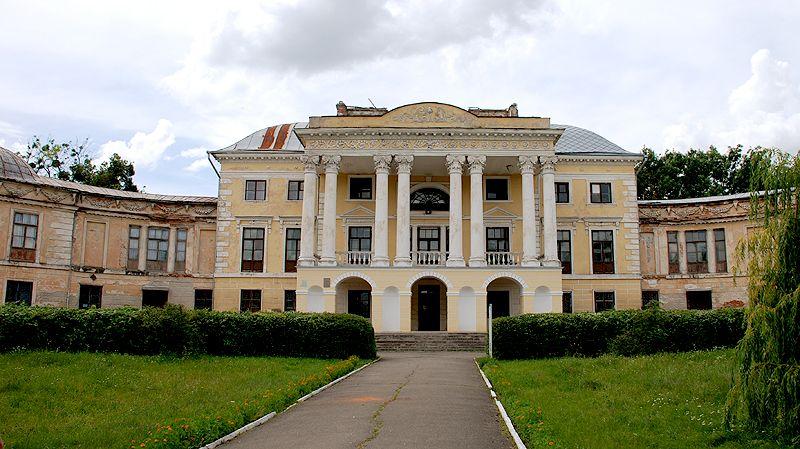 Дворец Грохольских
