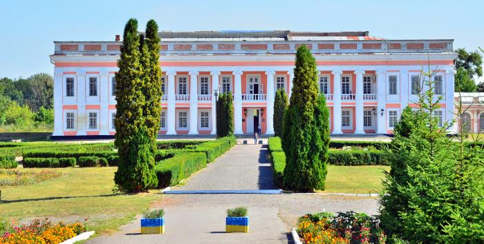 Дворец Потоцких Тульчин