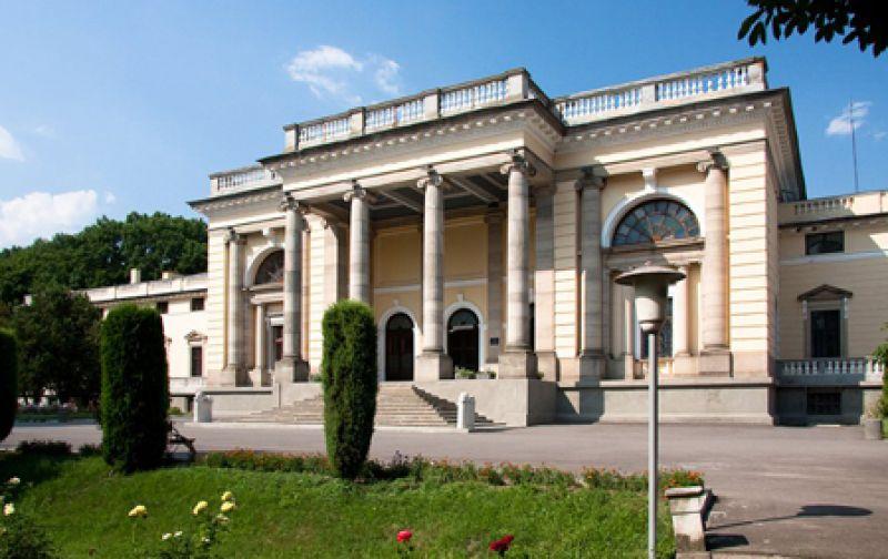 Дворец Щербатовой