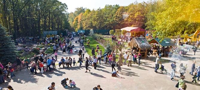 Контактний зоопарк «Feldman Ecopark»