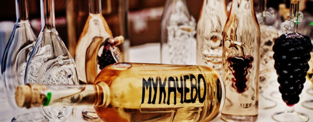 Фестиваль «Червене вино»,