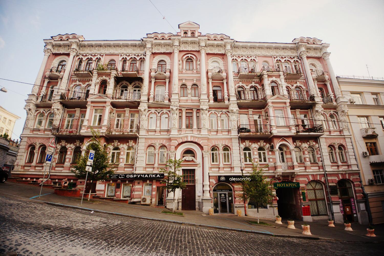 Історія будинку Ракіли Майкапар в Києві