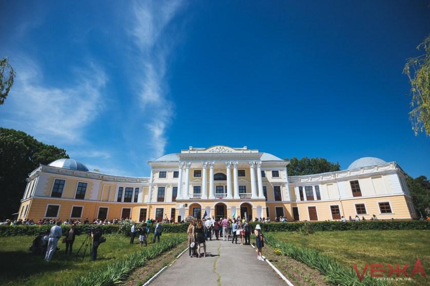 Дворец Грохольских -Можайских vezha.vn.ua