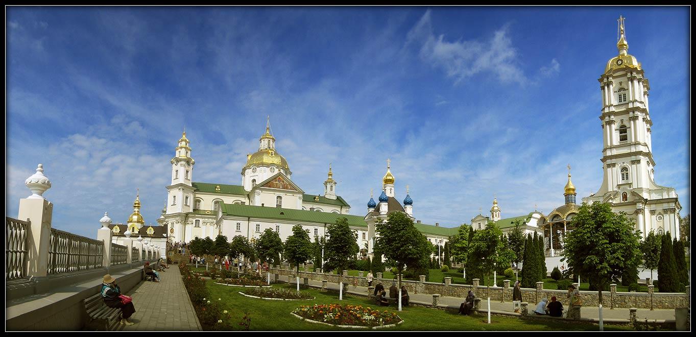Свято Успенская Почаевская-Лавра