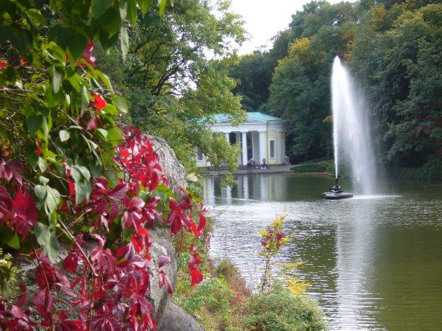 Софиевский парк в умане