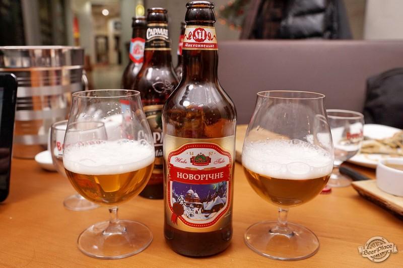 микулинцы пиво