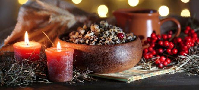 Святий Вечір: традиції, звичаї, прикмети