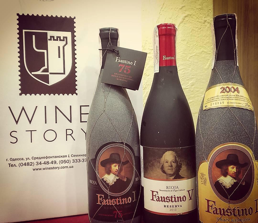 Кaк Купить Хорошее Вино Харькове