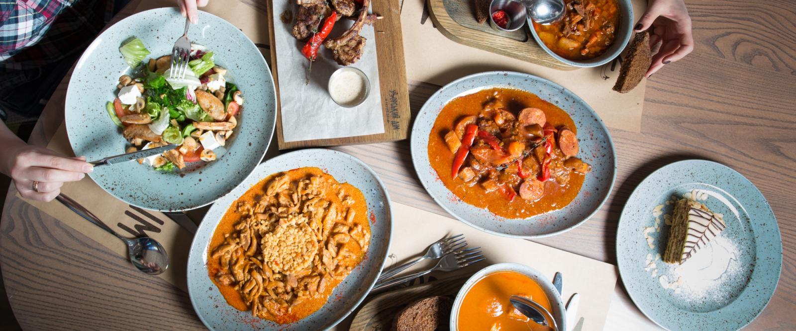 «Угорський Дім» — ресторан национальной кухни Венгрии