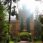Самые красивые дендропарки Украины