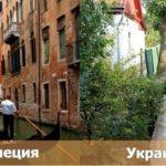 10 «стран» в Украине, которые стоит посетить
