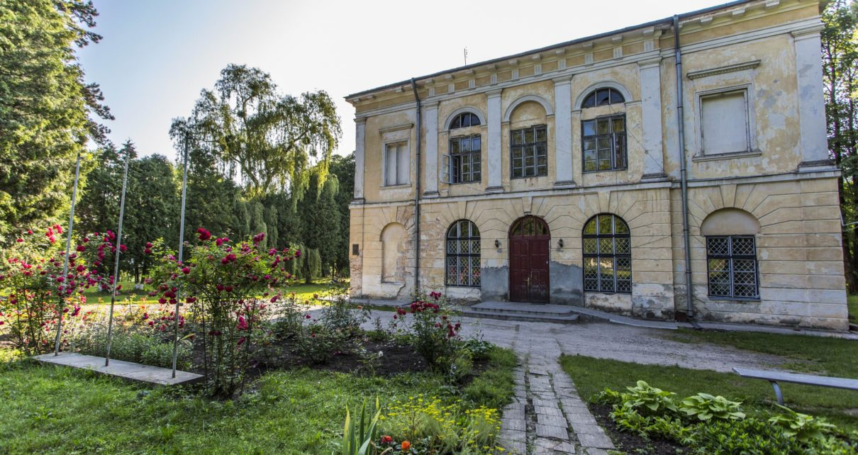Дворец Потоцких Рай