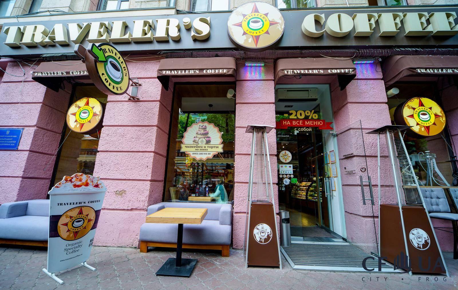 TRAVELER'S COFFEE ODESSA