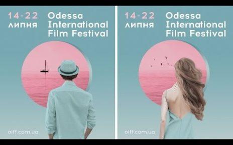 VIII Одесский международный кинофестиваль