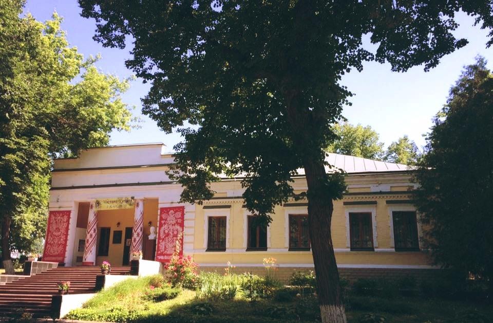 Музей Сковороді