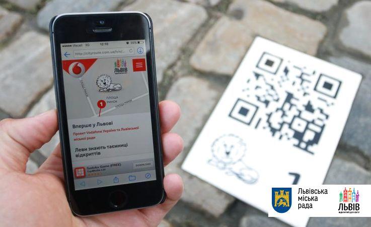 У Львові відкрили «розумний» туристичний маршрут