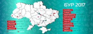 """Проект """"Будуємо Україну Разом"""": як вже сьогодні відбуваються зміни"""