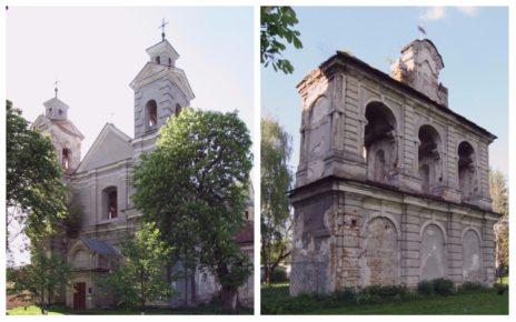 Костел Св Троицы