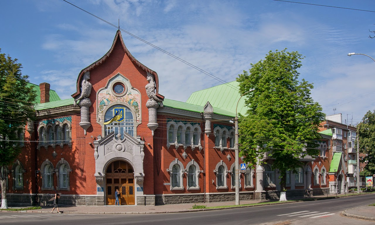 Будівля Дворянського та Сільського банку в Полтаві
