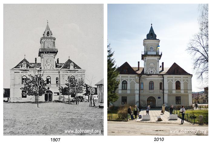 Добромильська ратуша