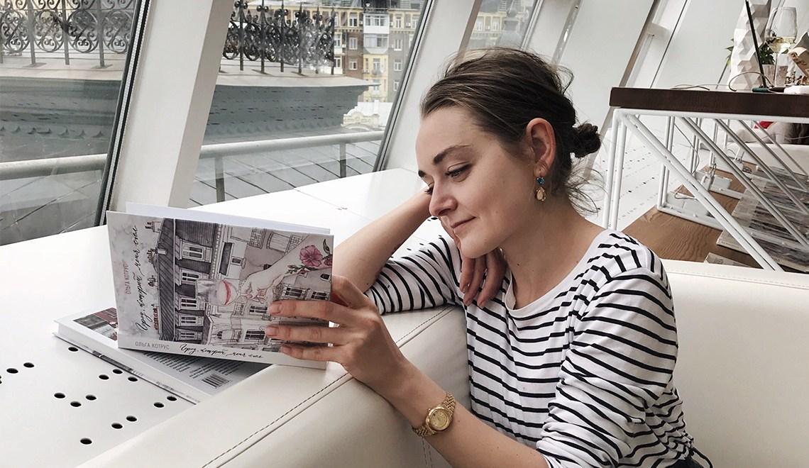 Книги про подорожі від українських письменників
