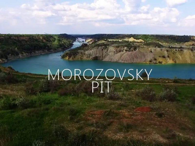 Неймовірно! Загублений рай на Кіровоградщині (відео)