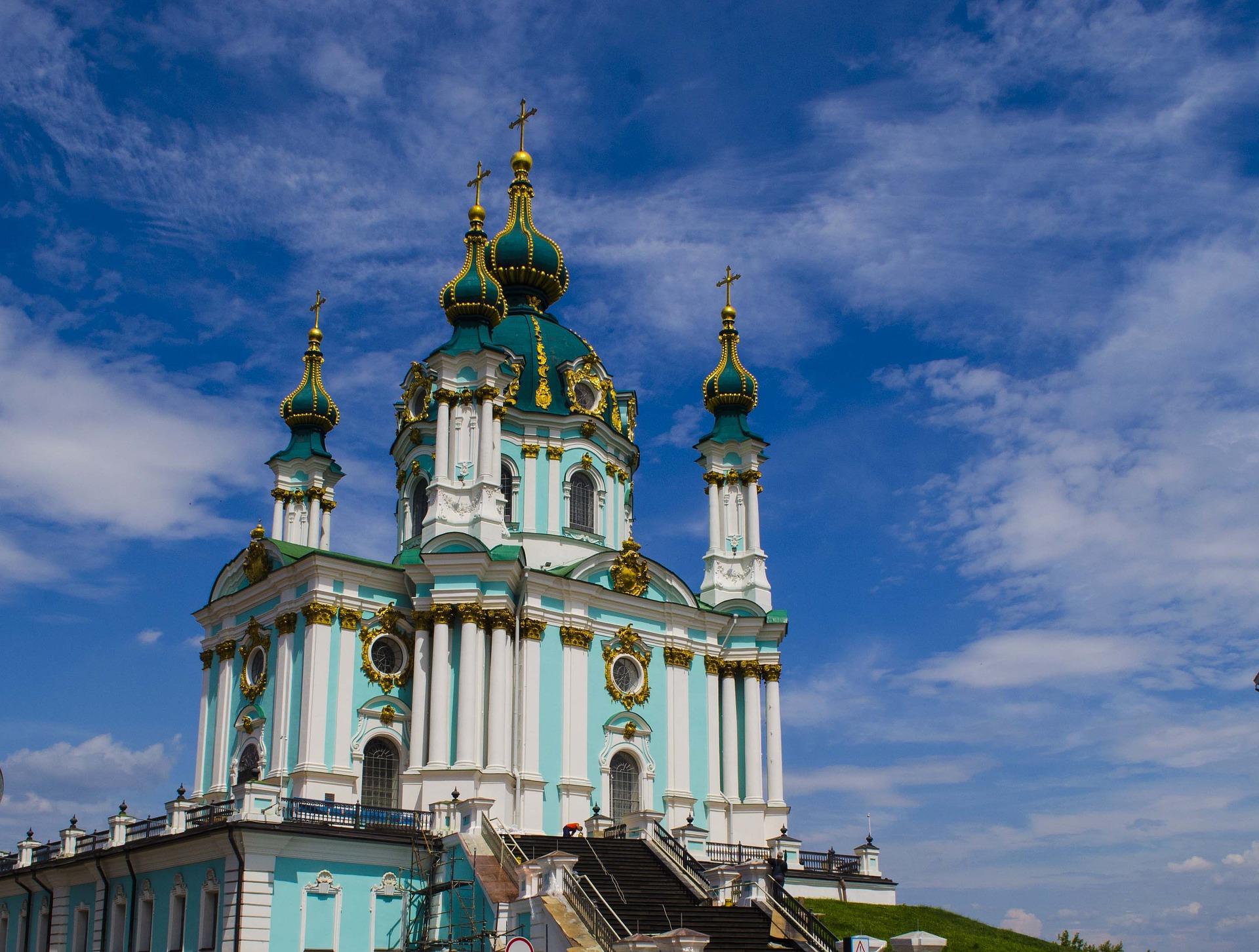 Історія та легенди заснування Києва