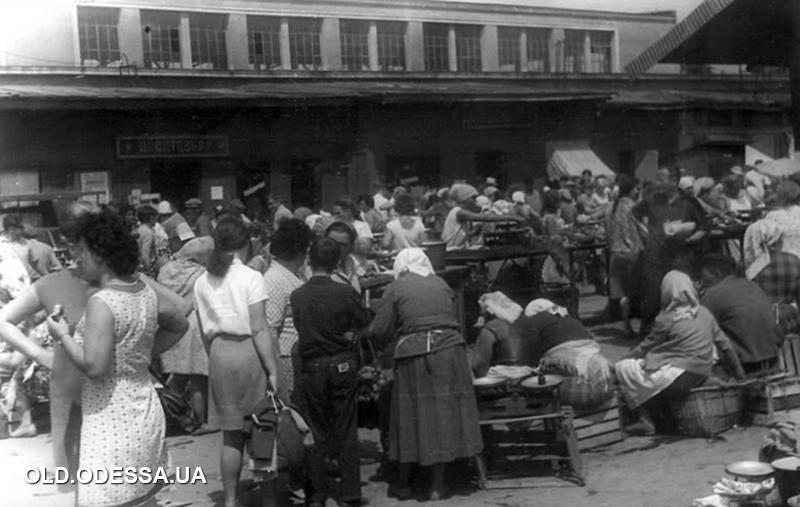 Рынок Привоз 1944 - 1991