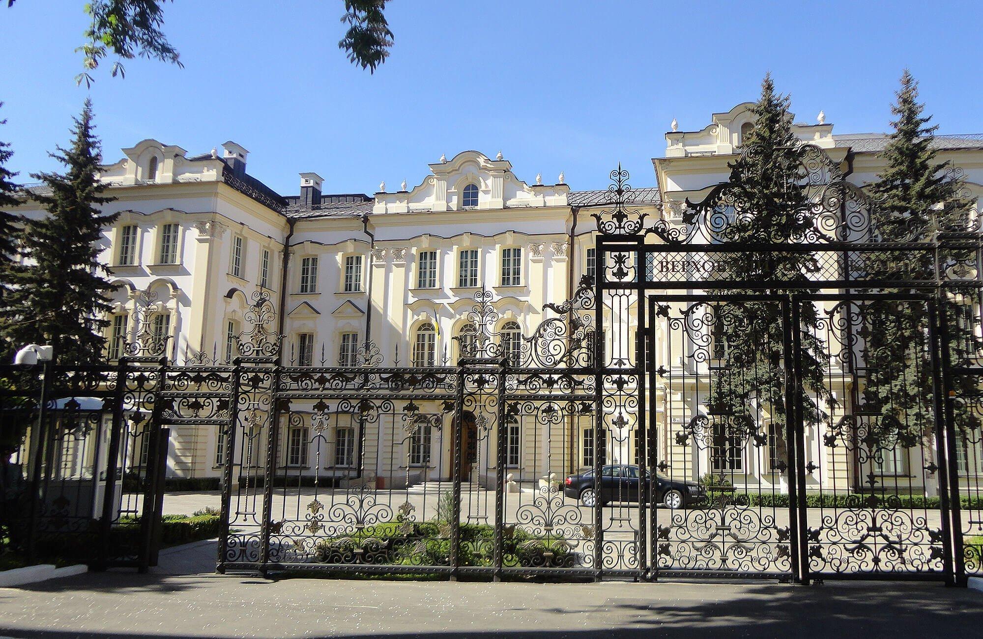 Кловський палац