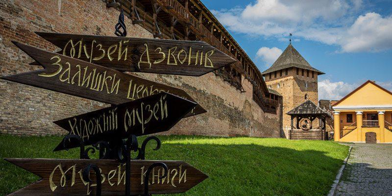 Замок Любарта: Історія головної пам'ятки Луцька