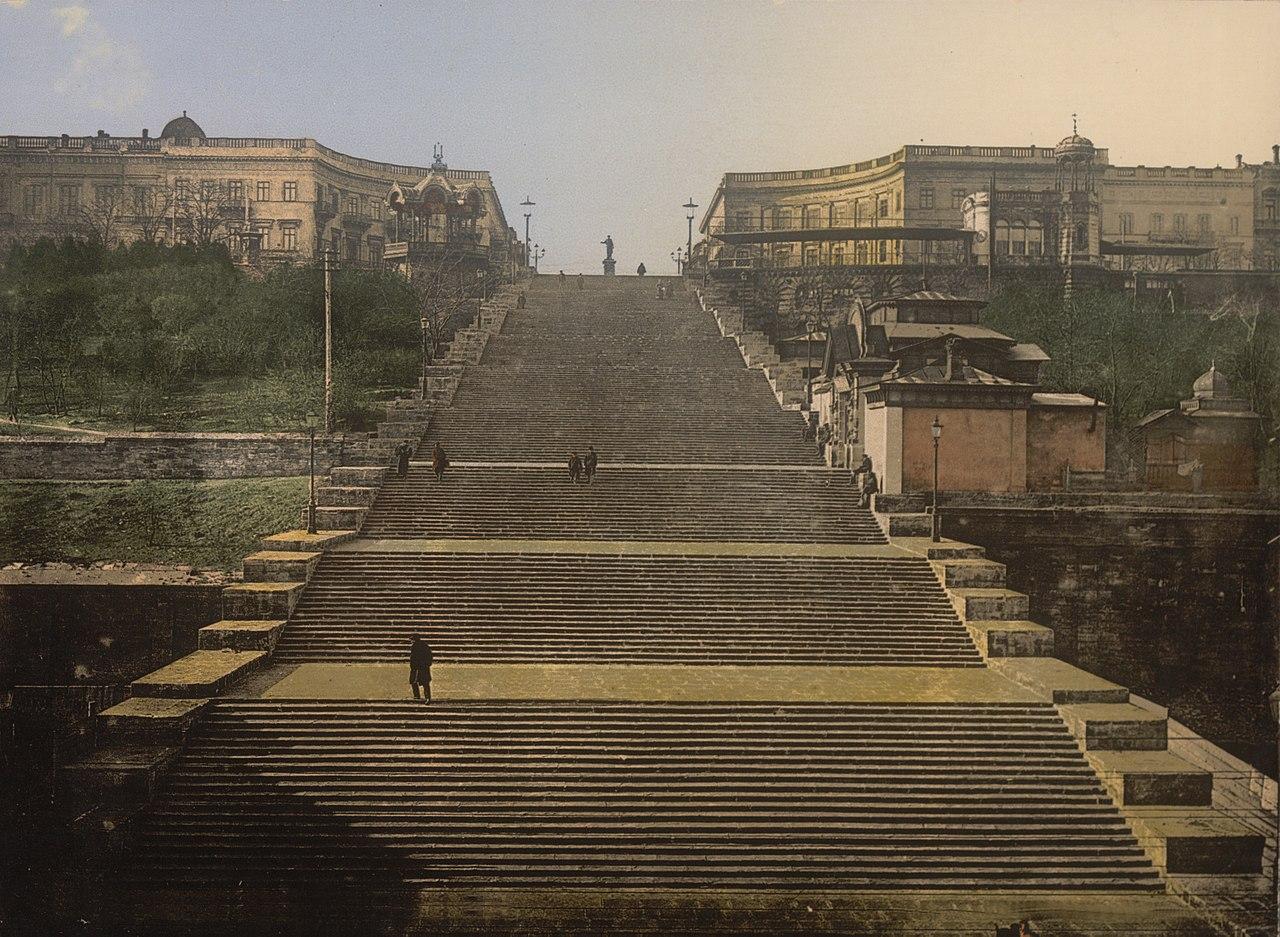 Потьомкінські сходи початок ХХ століття