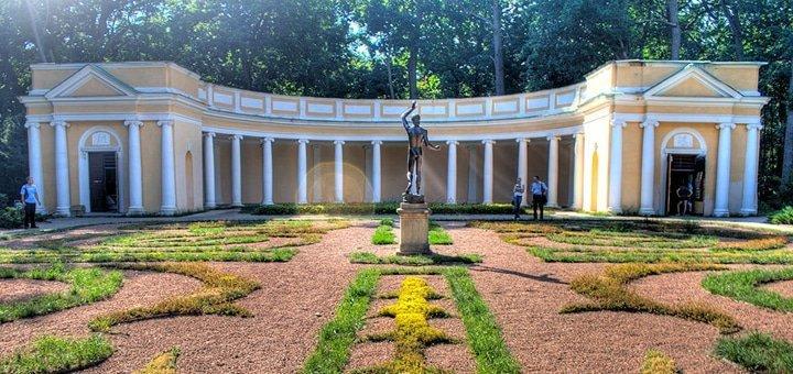 Дендропарк «Олександрія» в Білій Церкві: історія та цікаві факти