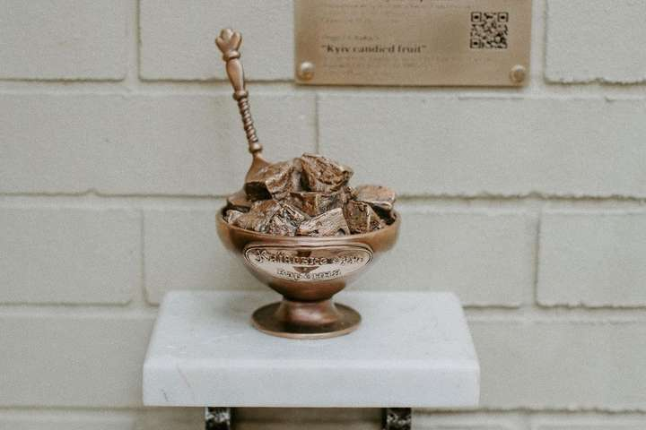 Міні-скульптура «Київське сухе варення»