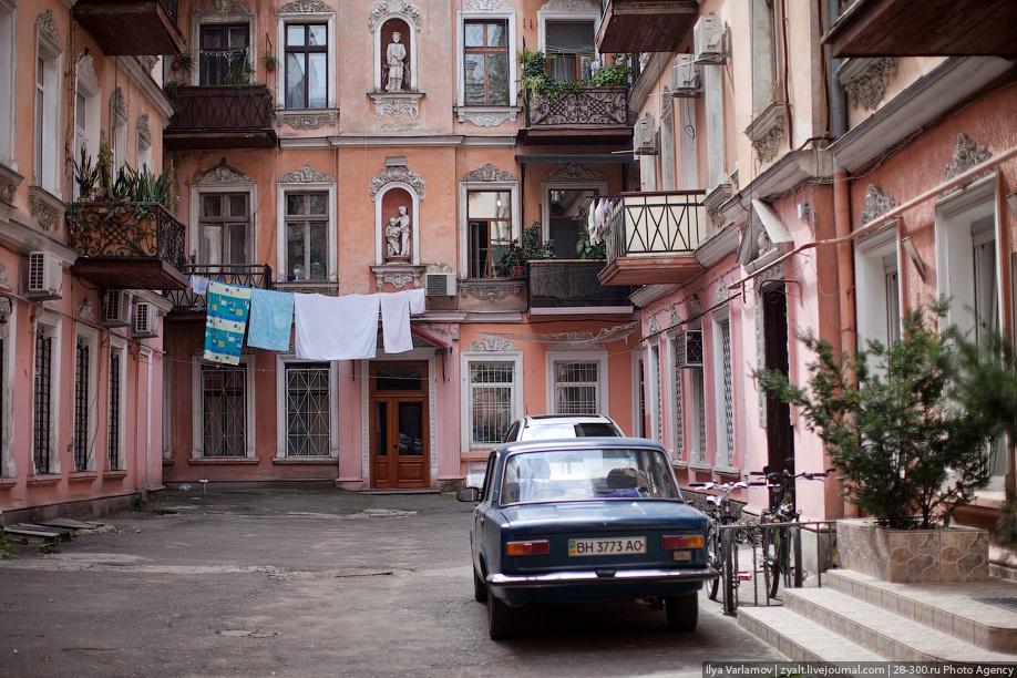 Одеський дворик