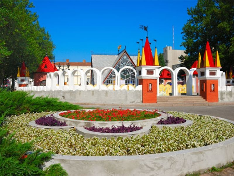 Дитяче містечко «Казка»