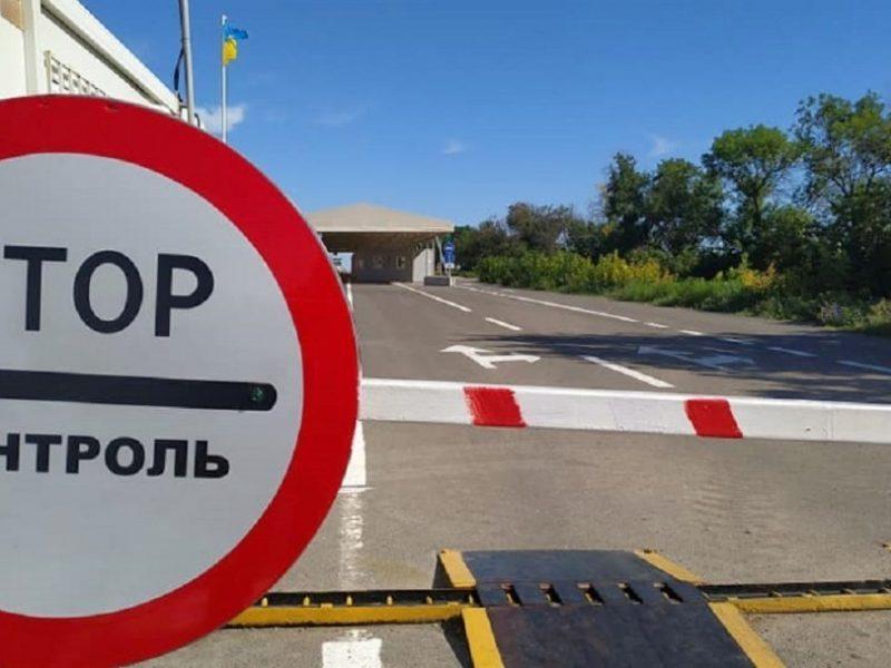 Новые правила въезда в Украину: Без страховки иностранцев не пустят