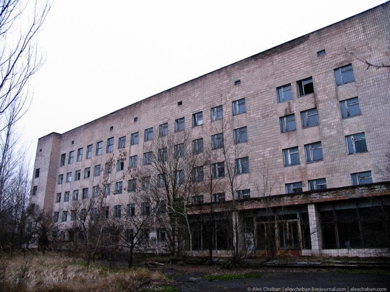 Припять - Больница города Припять